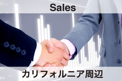 A Japanese company is currently seeking an entry to Junior level Electrical Sales Engineer!