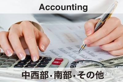 テキサスの日系企業がStaff Accountantの募集を開始しました!