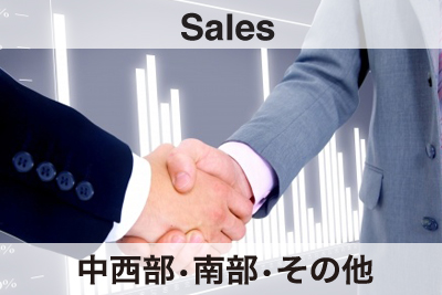 Japanese start-up company is looking for a Sales Rep.