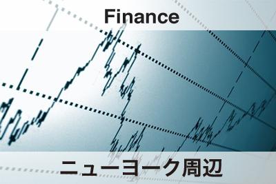 ニューヨークの金融機関にてPlanning Associateの求人!