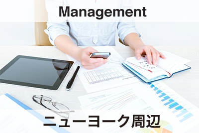 Japanese Beverage company is looking for a Quality Assurance Manager!
