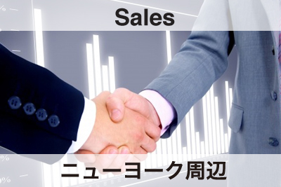 A famous Japanese food manufacturing company is seeking a Sales Representative!