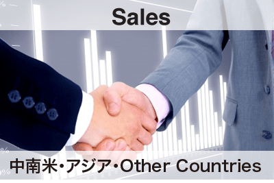 A global prestigious company is seeking for an Account Manager in Japan!