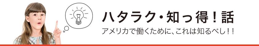 919_shittoku1