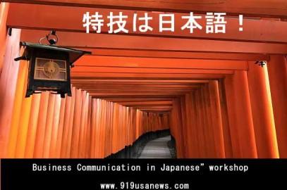 "8/2 ""Business Communication in Japanese"" workshop①"